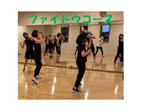 (Japanese) 【ファイドウコース】~米沢市健康長寿推進事業~ 食べて健康 動いて健康 カラダシアワセ大作戦
