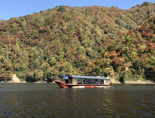 (Japanese) 秋の長井ダム 『ながい百秋湖』遊覧船乗船ツアー